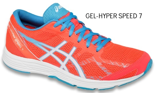 GEL-Hyper Speed 7