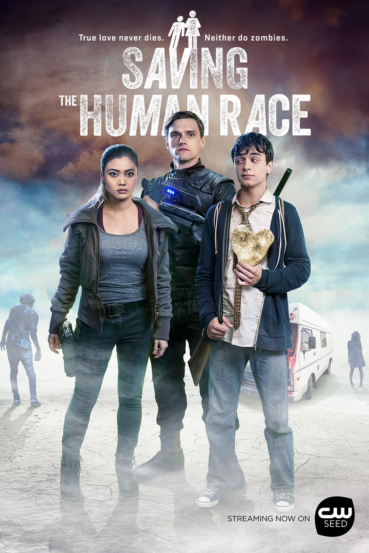 SAVING THE HUMAN RACE.jpg