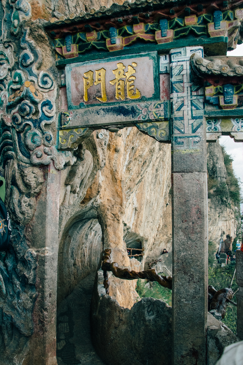Dragon Gate, Xishan, Kunming, Yunnan, China, 2016 |  A Beautiful Distraction