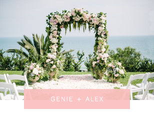 Unique Wedding Flower Arrangements Wedding Galleries Wisteria Lane