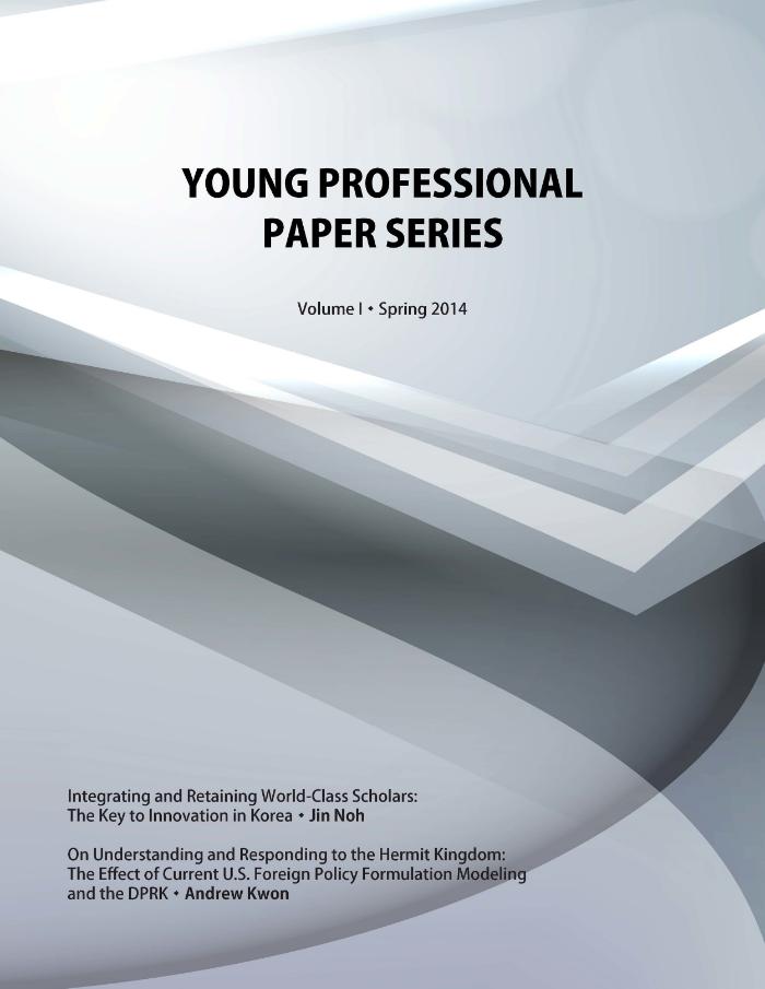 YPPS-2014-Cover.jpg