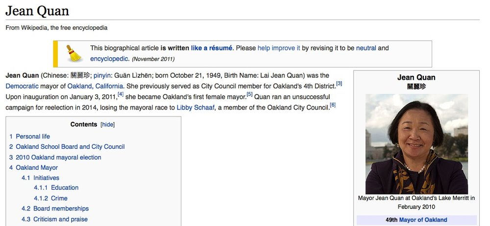 A screengrab from Jean Quan's Wikipedia page.
