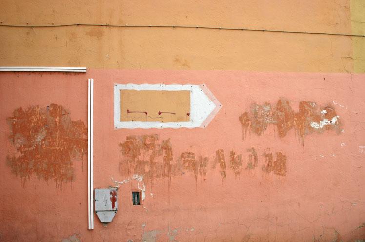 Banja-Luka-Wall,-BiH---Drazen-Grujic-www.kuruza.com-21.jpg
