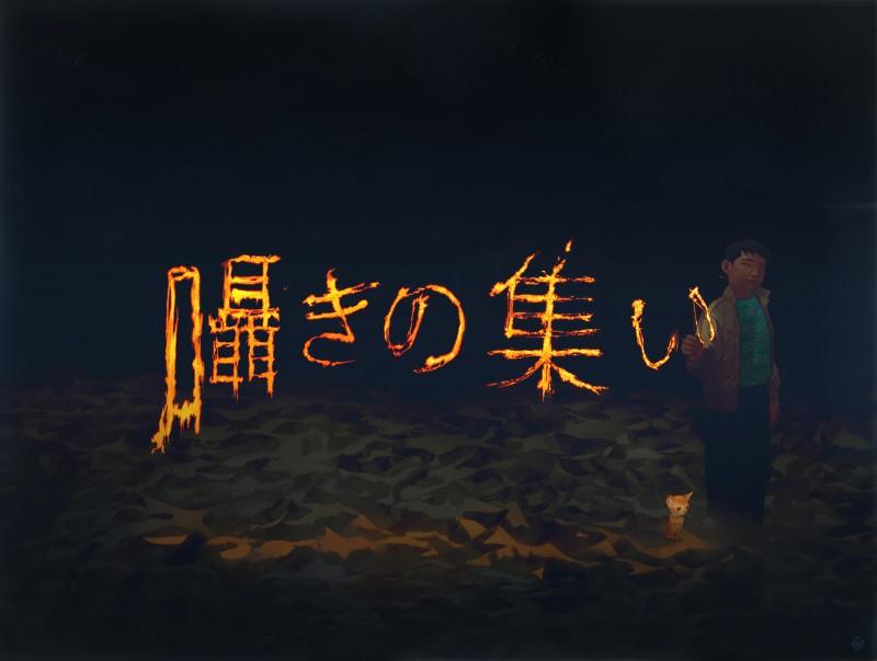 EDWIN USHIRO _Sasayaki No Tsudoi_ translation - Gathering Whispers