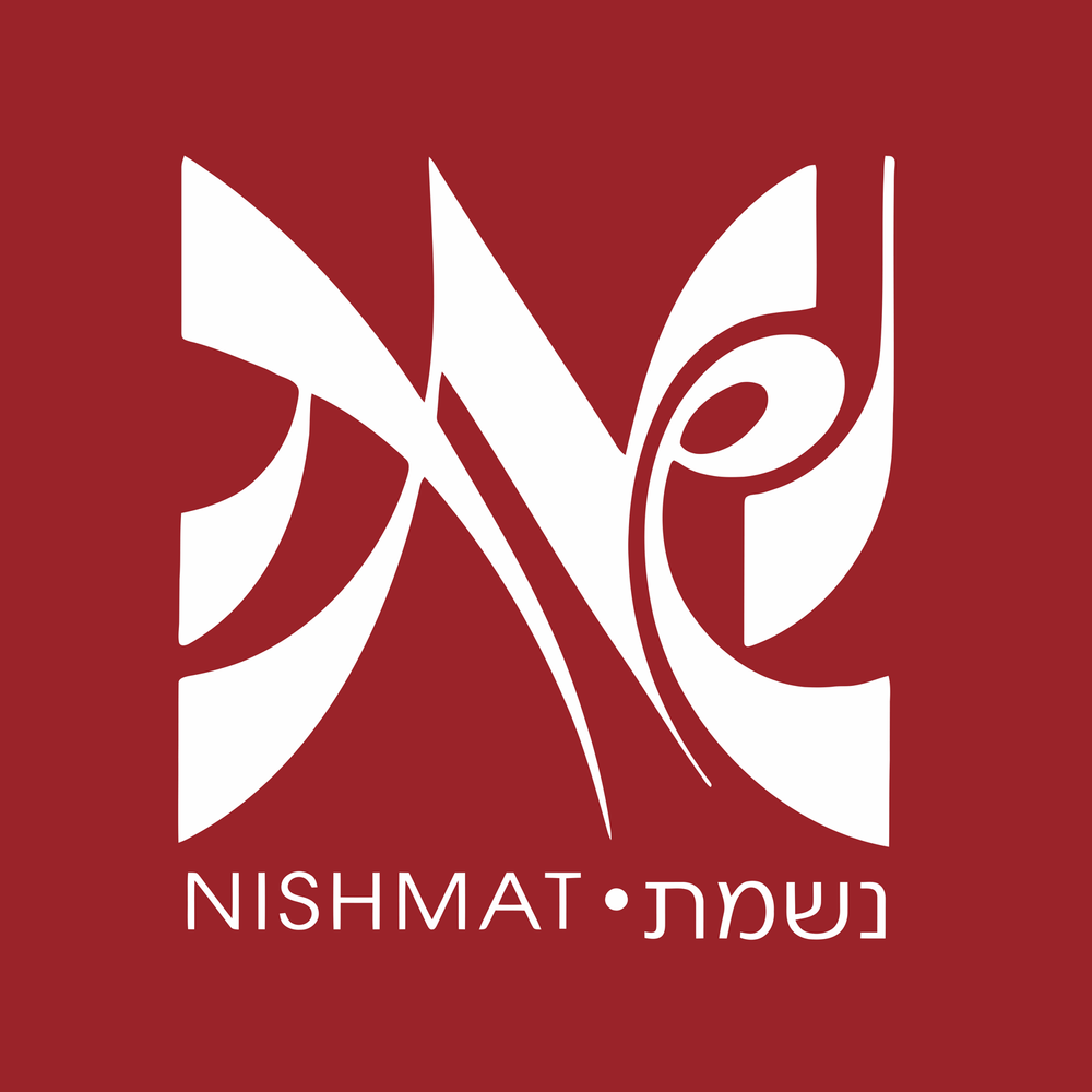 Nishmat  - Women's Health and Halacha