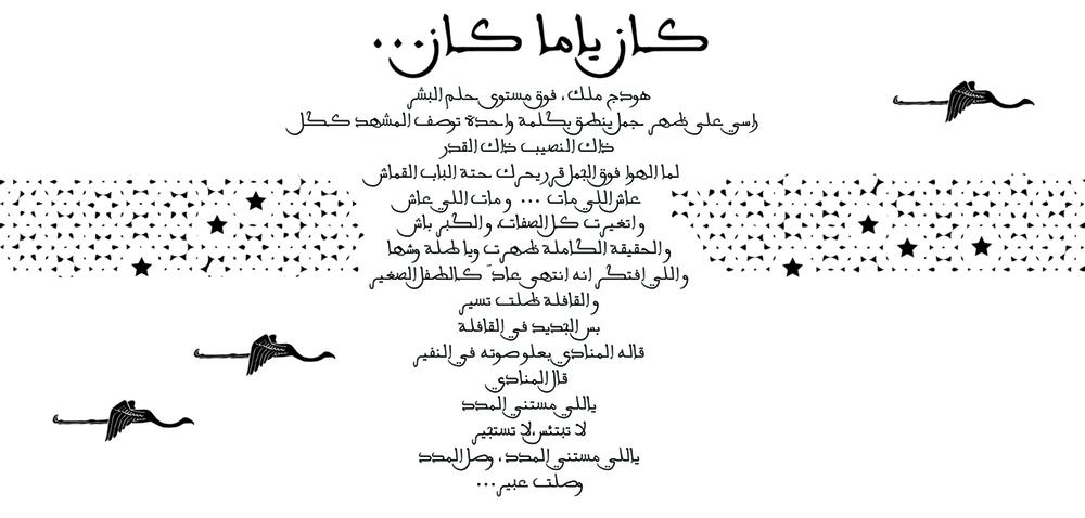 abir-mohd-Invitation-03.jpg