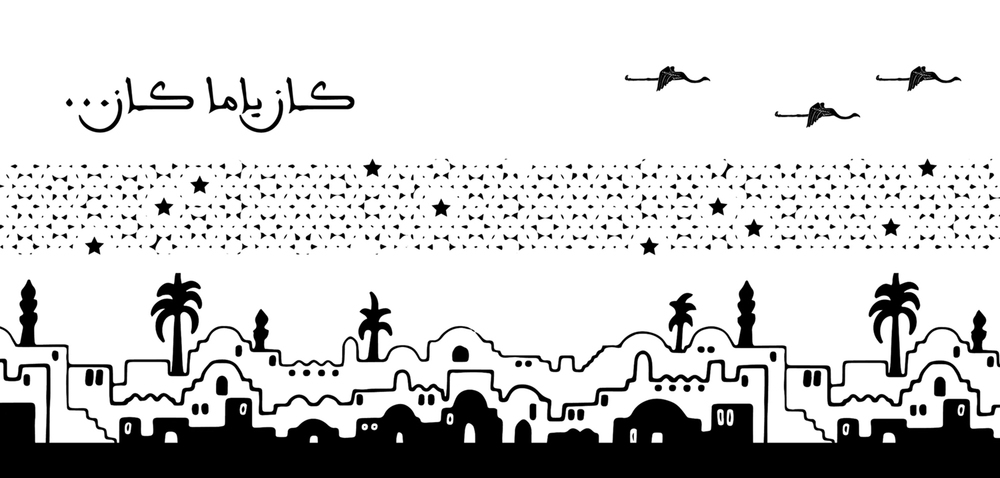 abir-mohd-Invitation-06.jpg