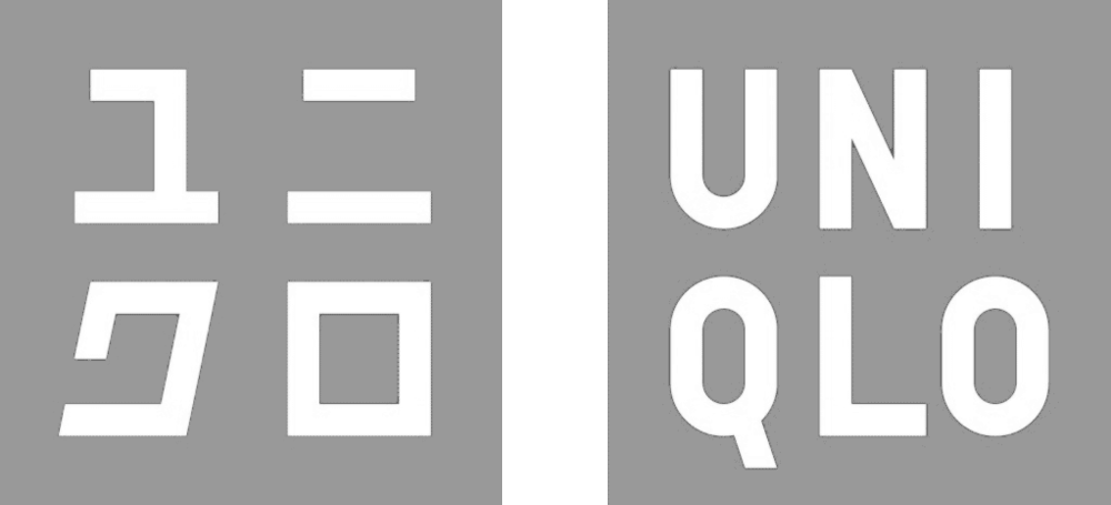 uniqlo_new_logo_20061.png