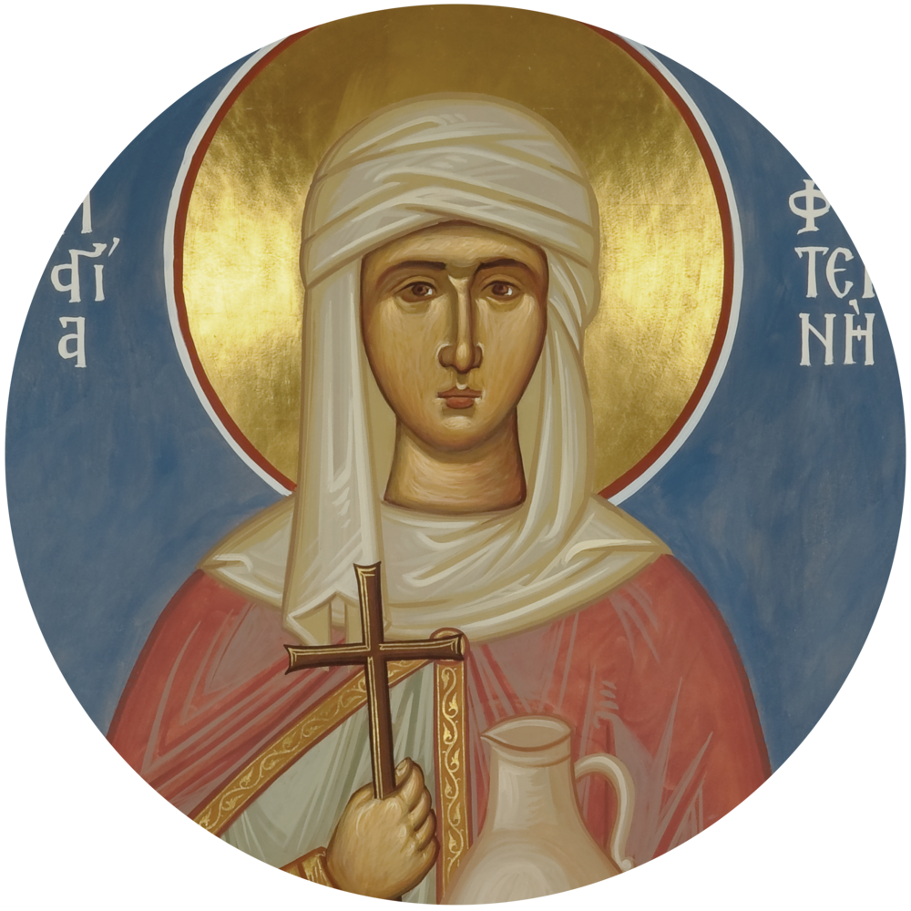 Saint Photini