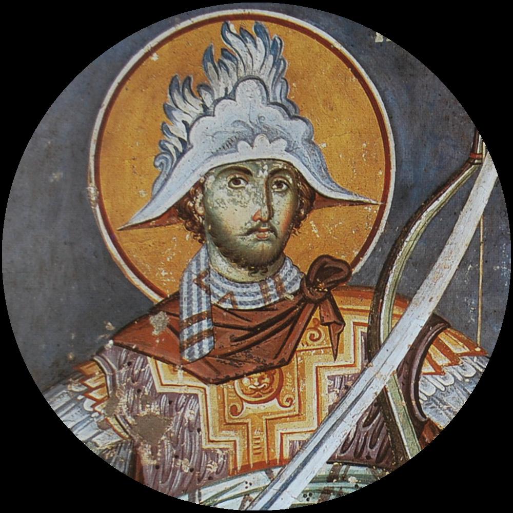 Saint Merkorious (Abu Sefein)