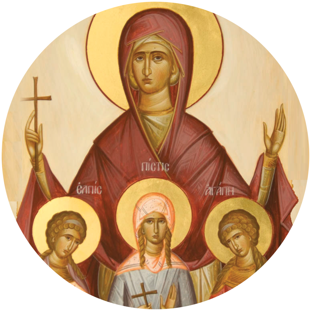Saints Sophia, Aghape, Pistis and Elpis