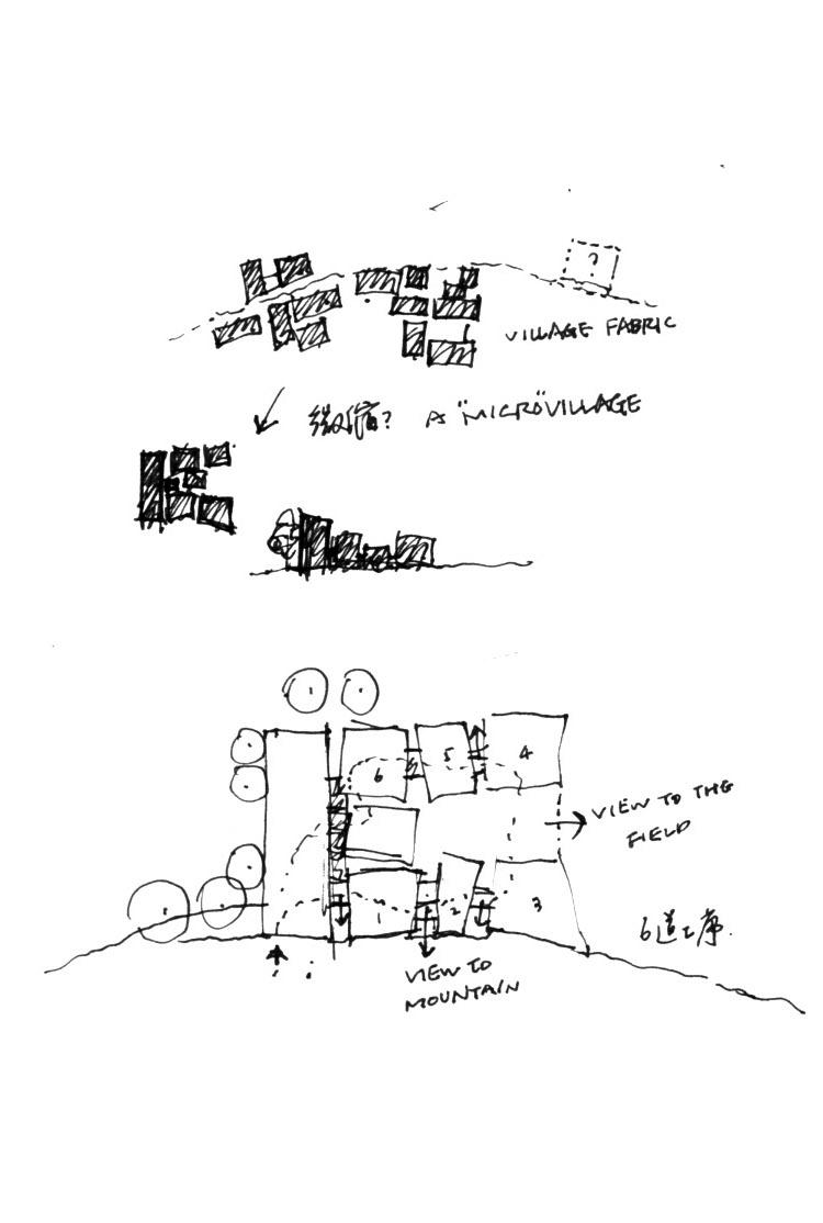 高黎贡手工造纸博物馆的基地总图。