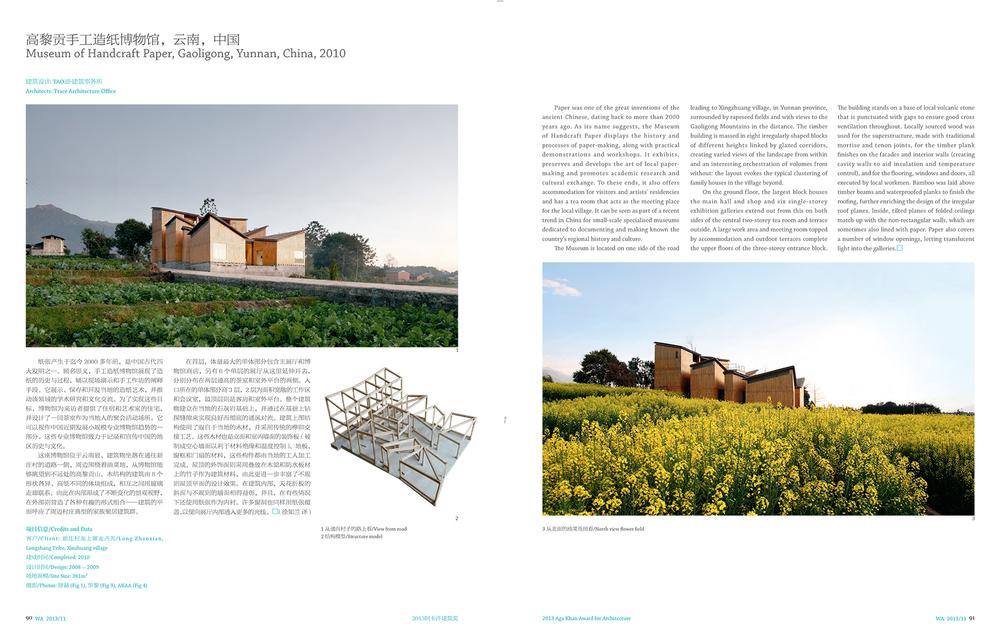p90-93-1.jpg