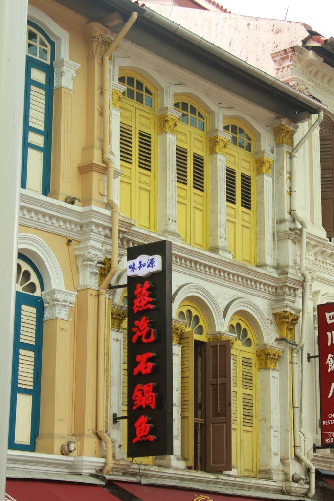 Chinatown-Singapore-4-683x1024.jpg