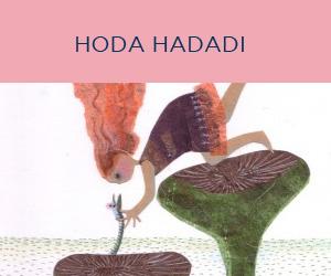 bOAFArtistBlocks_hHADADI.jpg