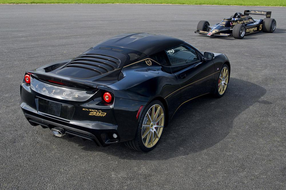 Rear 3-4 With F1.jpg