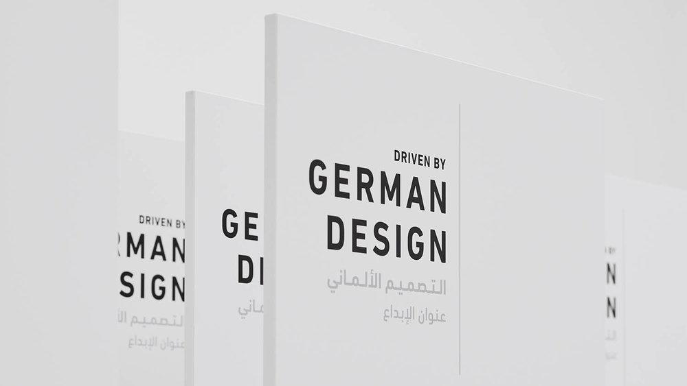 392207_exhibition_driven_by_german_design_qatar_museum_2017_porsche_ag.jpg
