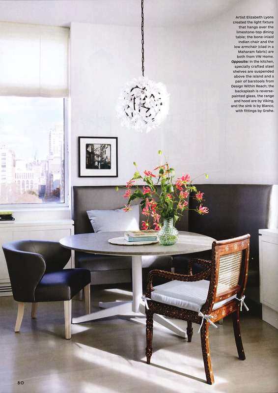 ArchDigest0214-interior.jpg