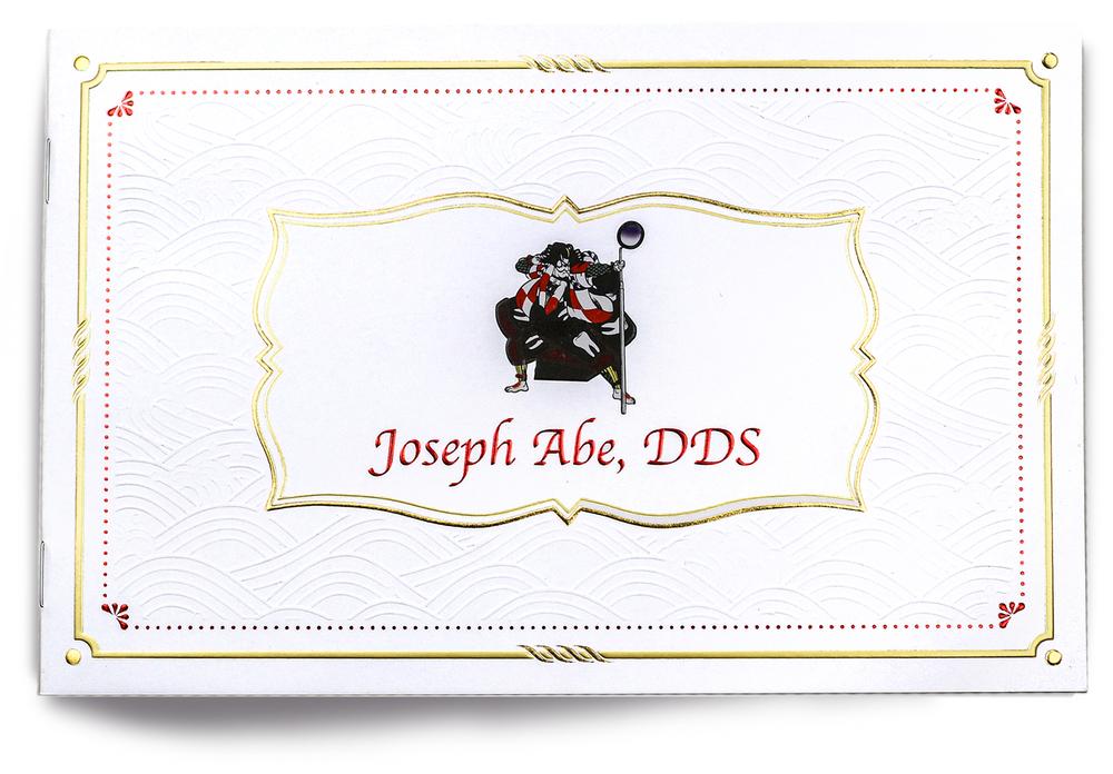 Joseph Abe, DDS
