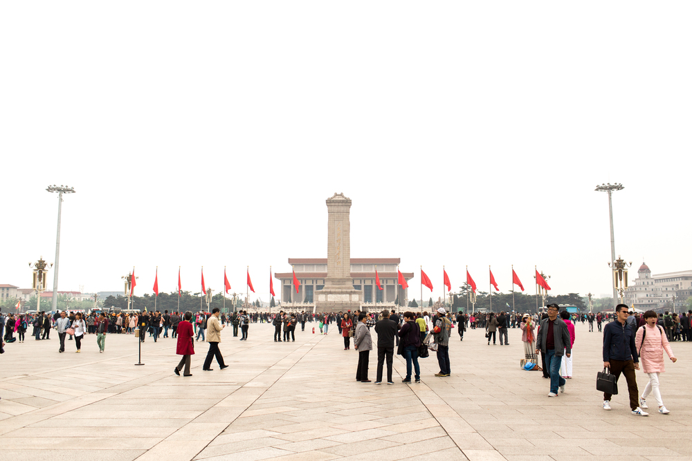 TiananmenSquare (6 of 8).jpg