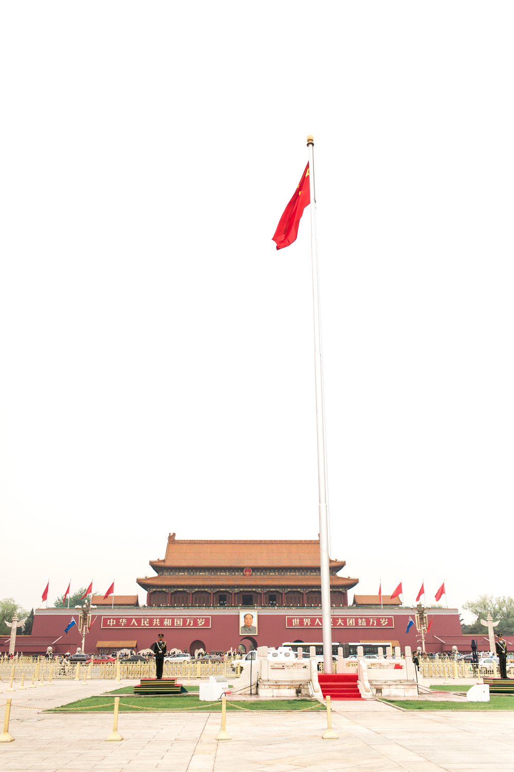 TiananmenSquare (8 of 8).jpg
