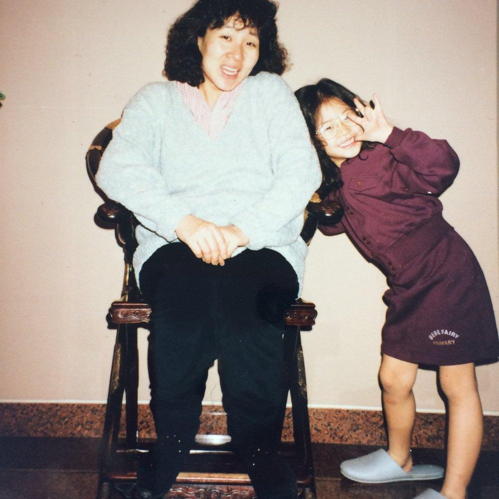 Mama and me, 1990.