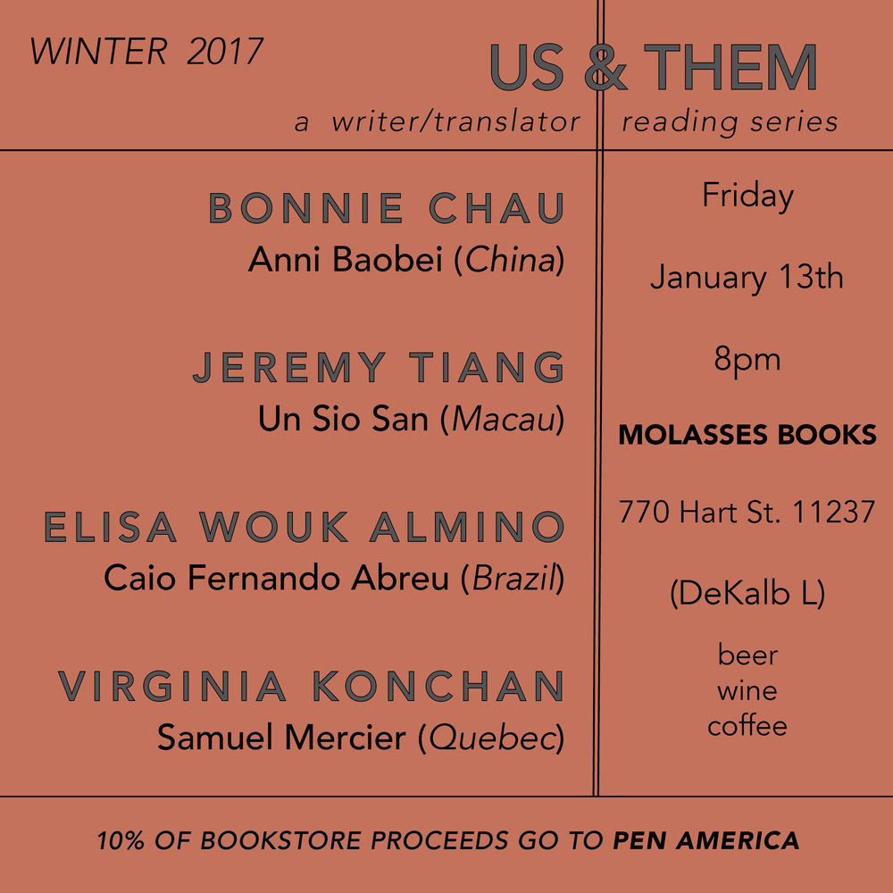 2017 Winter_Us&Them flyer_r3.jpg