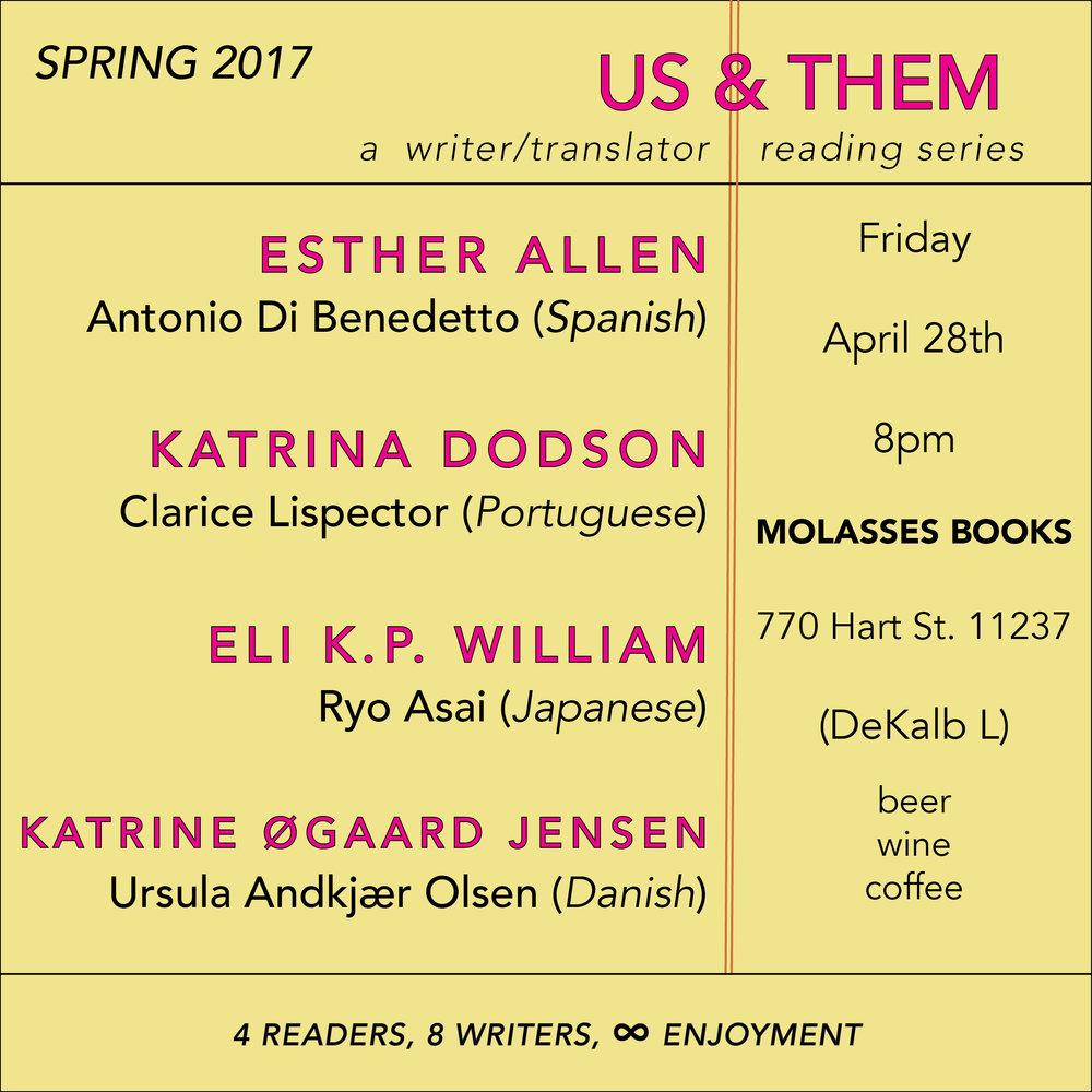 2017 Spring_Us&Them flyer_r2.jpg