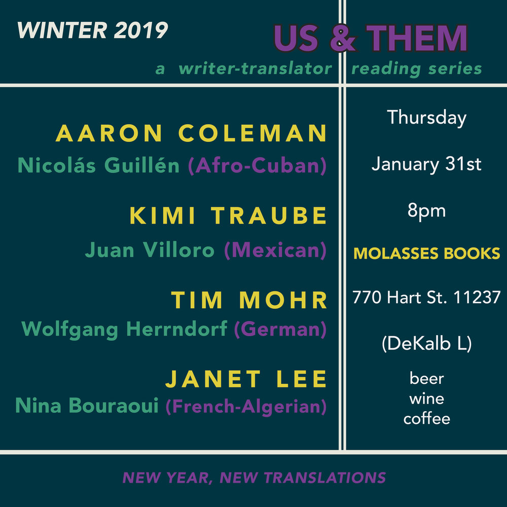 2019_Winter_Us&Them flyer_r1.jpg