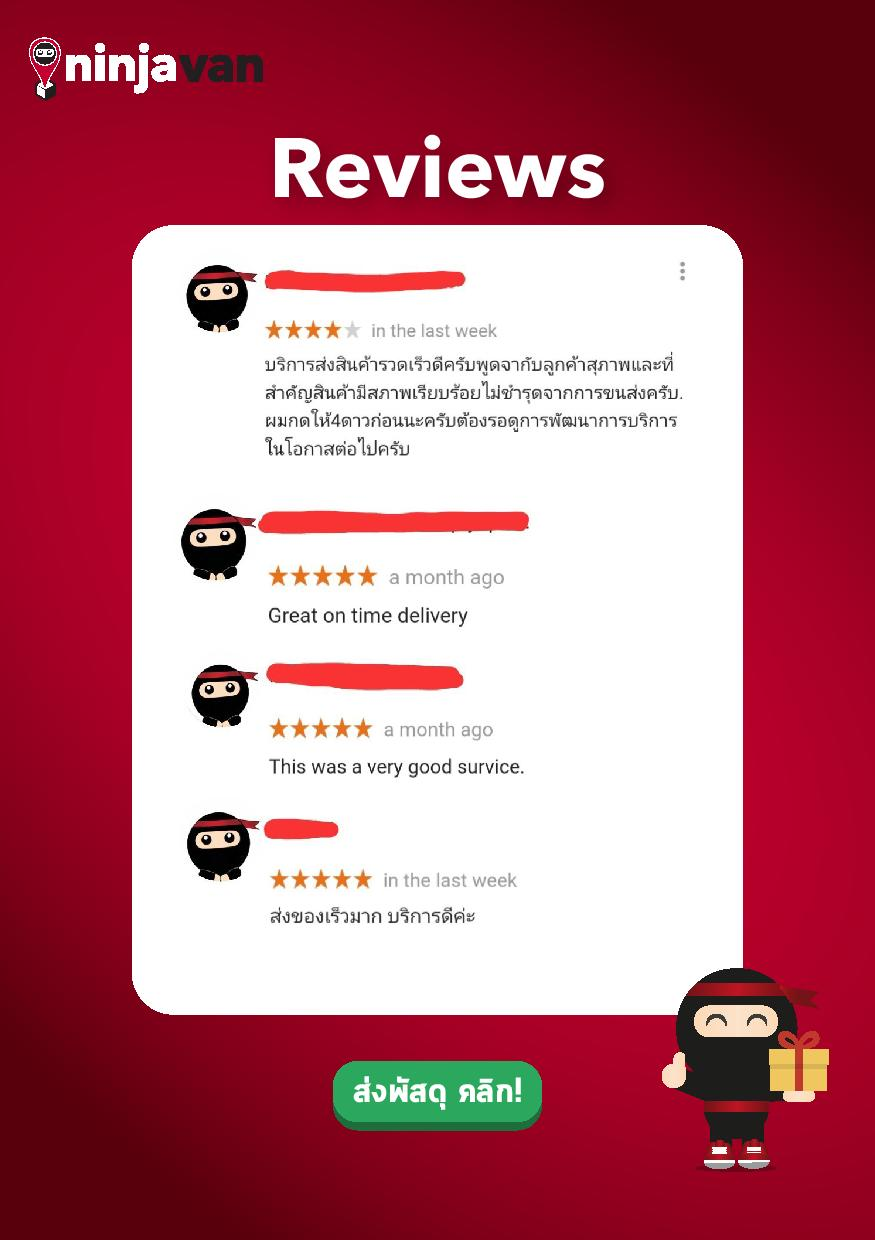 REVIEWS04