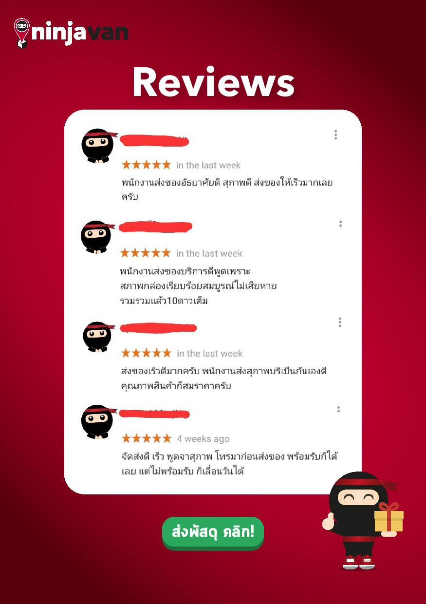 REVIEWS05