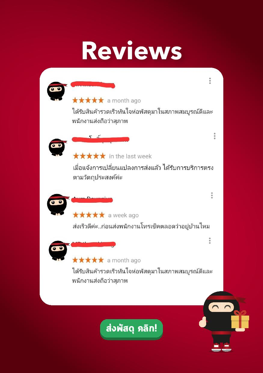 REVIEWS06