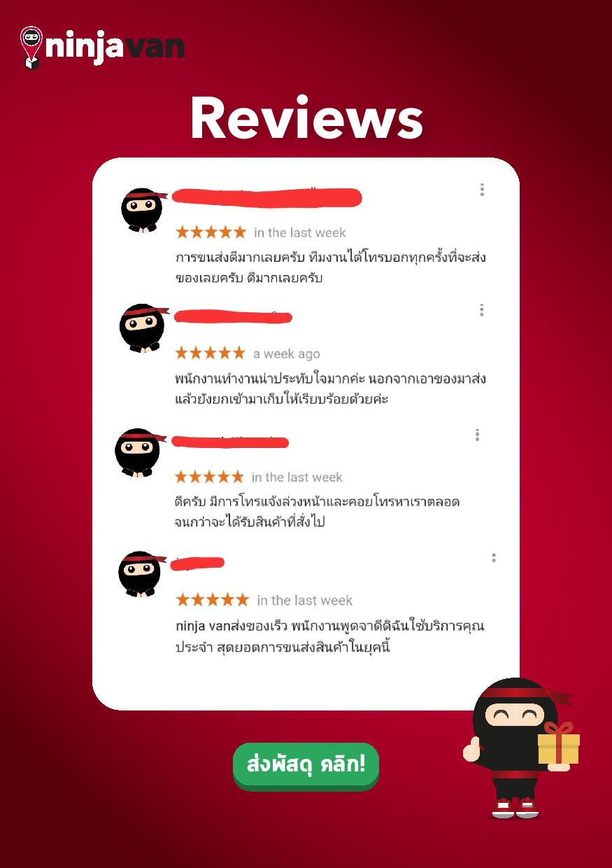 REVIEWS07