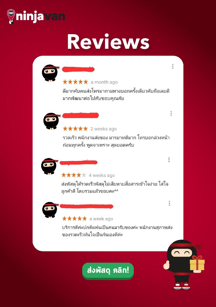 REVIEWS08