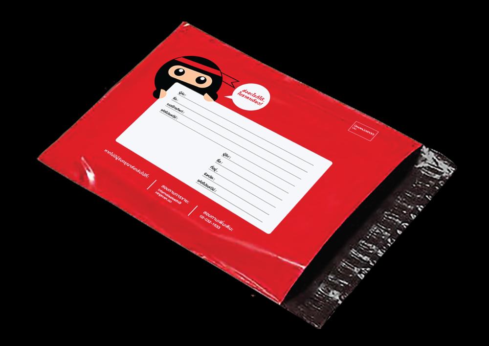 Intra packs (สีแดง) - ต้นทาง: กรุงเทพฯปลายทาง: - กรุงเทพฯ/ปริมณฑลจำนวน: 1 แพค (11 ชิ้น)ราคา/แพค: 300 บาท