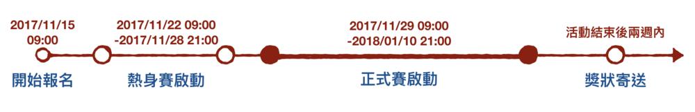 網站用圖.001.png