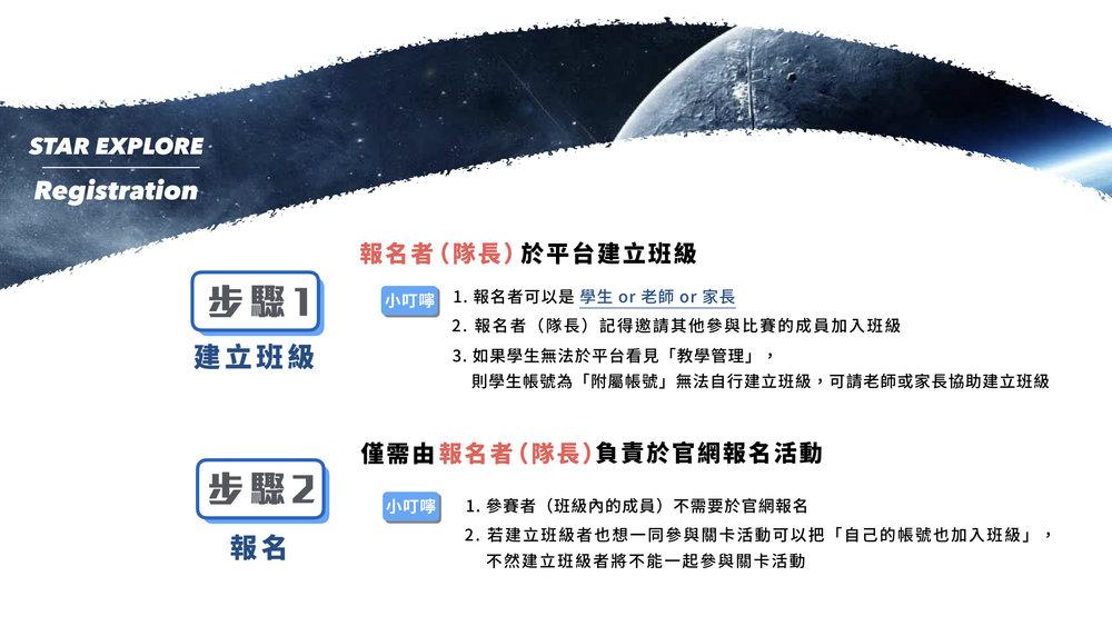 暑期活動_官方網站|安的部分_ej.001.jpeg