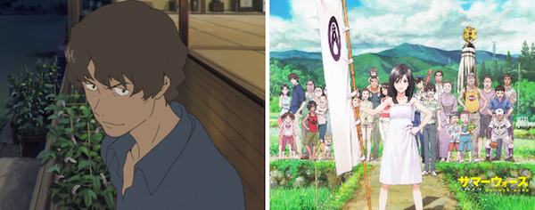 Wabisuki of the incredible anime film 'Summer Wars'