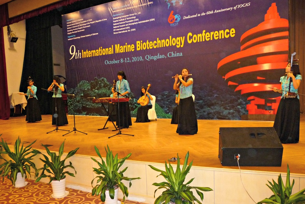 P1030212 Cultural entertainment at Banquet.JPG