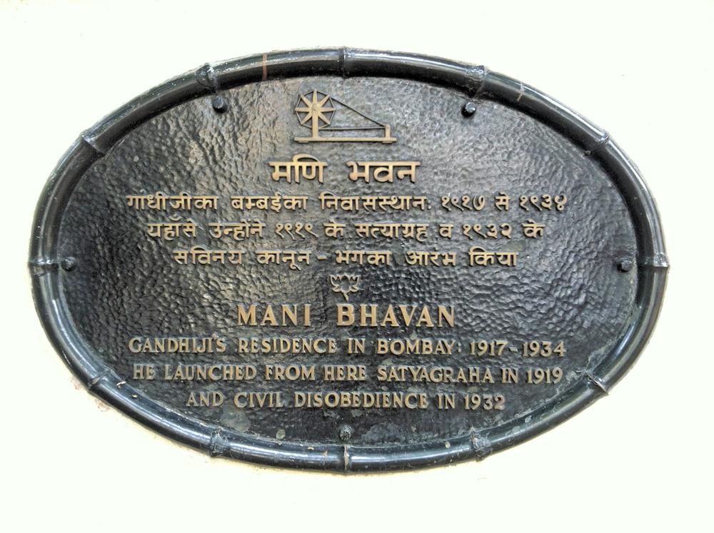 MANI BHAVAN GHANDI MUSEUM, MUMBAI, INDIA