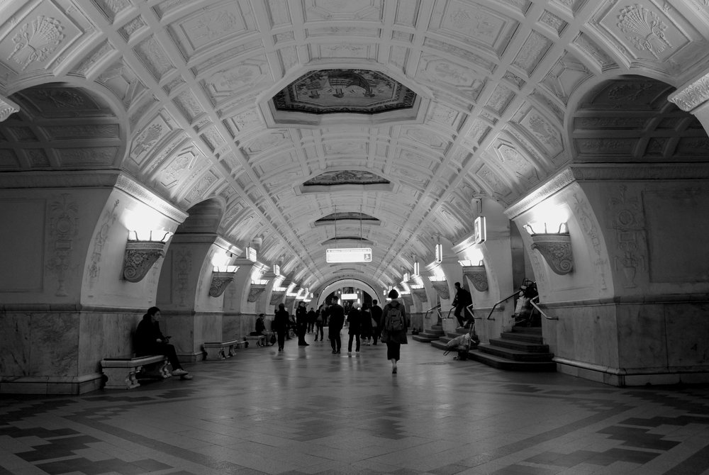 Belorusskaya Station, Green Line