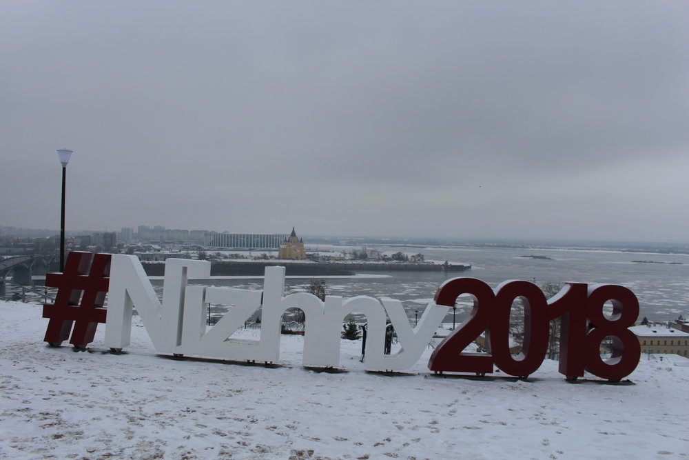 Nizhny Novgorod awaits the visit of England ahead of the World Cup 2018