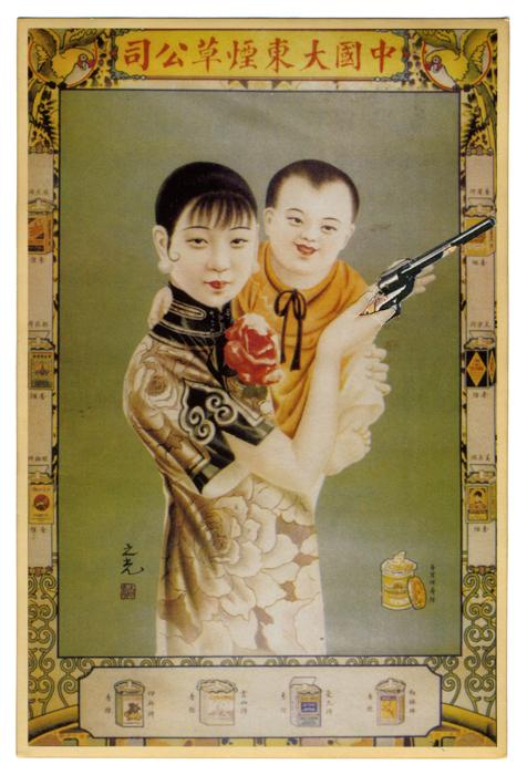 42_orientalguncwbalisayang.jpg