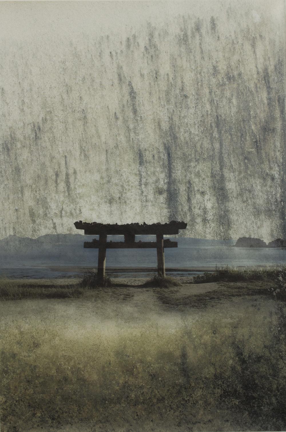 Naoshima Tori Gate