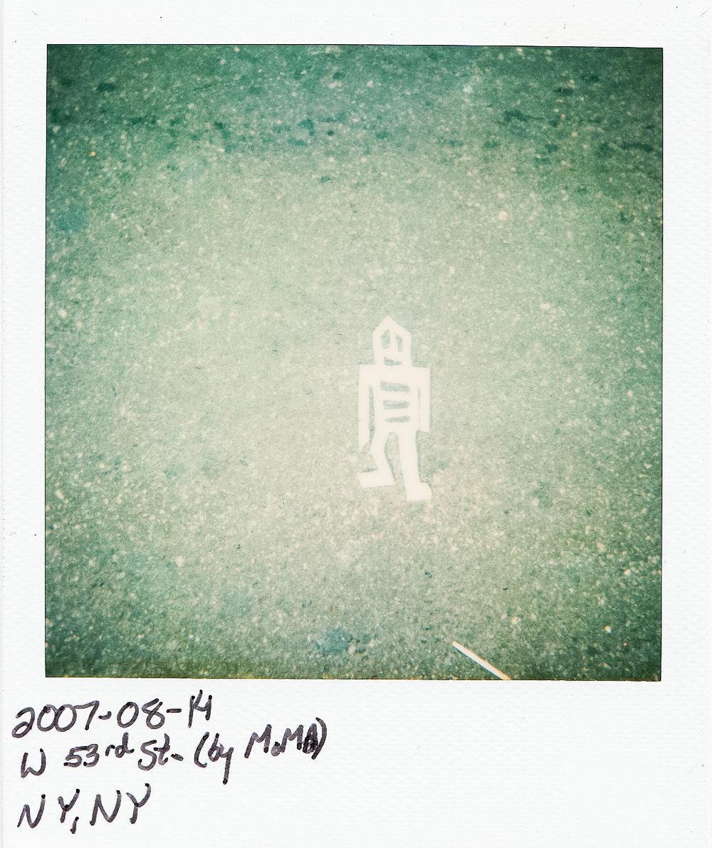 070814b.jpg