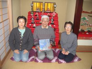 the ogasawara family.jpg