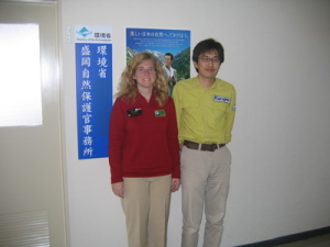 beth with park ranger.jpg