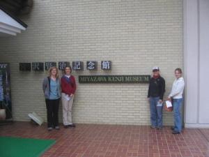 kenji museum.jpg