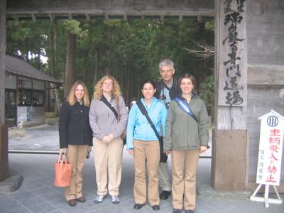 zuiganji temple.jpg