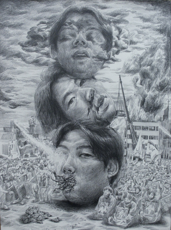 "Beyond the Democratic Nation  (2015), Pencil on paper, 22"" x 30"" (55.88 x 76.2 cm)"